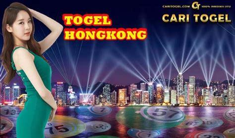 keluaran togel hongkong hari selasa  mei  hong kong  mei mei