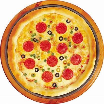 Pizza Clipart Clip Cliparts Clipartpanda 2556 Pizzaclipart
