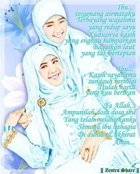 kartun cinta islami cewek berjillbab multi info