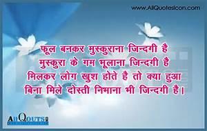 Friendship Quotes In Hindi Shayari Best Friendship Shayari ...