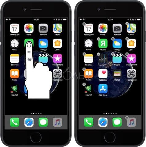 Музыка из контакта для iphone приложение