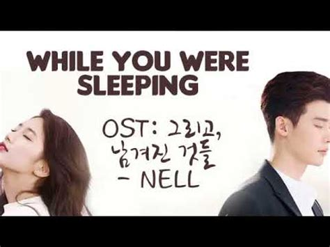 while you were sleeping while you were sleeping ost part 1 nell 넬 the day 47695