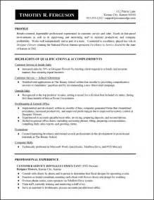 Inside Sales Cover Letter Brilliant Sales Cover Letter Sle Best Resume Cover Letter