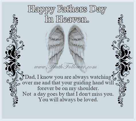 2) remembering our dads who reside in heaven peacefully and yet in here's a happy father's day from the deepest place in my heart. Happy Fathers Day In Heaven
