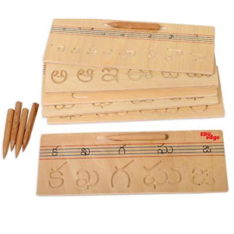 wooden  telugu letter tracing rs  unit swastik
