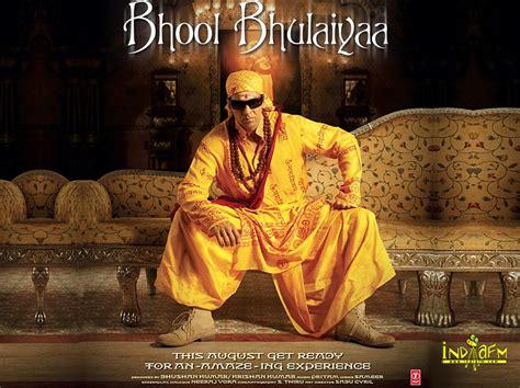 Bhool Bhulaiyaa « Musicmazaa