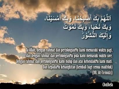 Pagi Kata Mutiara Selamat Islam Muslim Doa