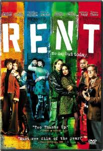 Rent DVD Movie Cover