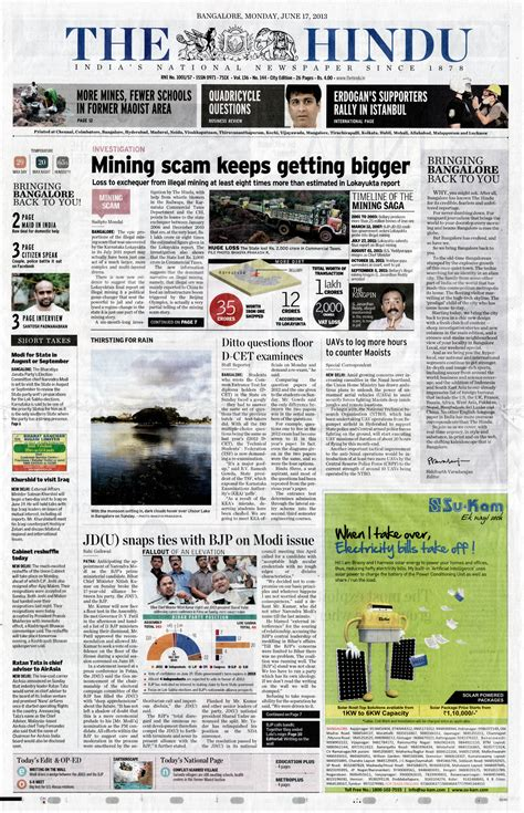 The Hindu Advertisementsreasons Behind The Success Of Its Ads  Releasemyad Blog