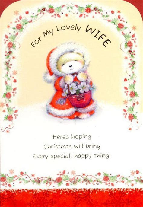 merry christmas to my pictures photos and images for facebook pinterest and