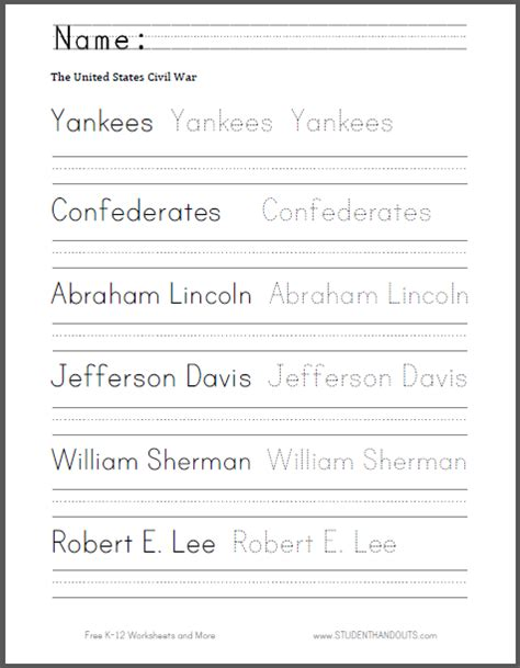 All Worksheets » Reconstruction After The Civil War Worksheets  Printable Worksheets Guide For