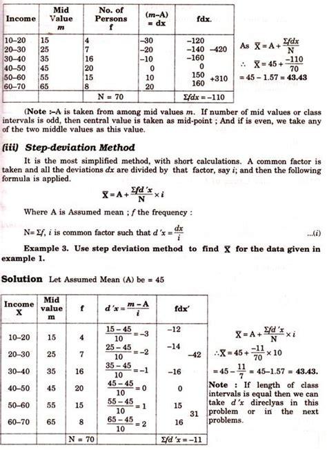 calculate arithmetic    continuous series