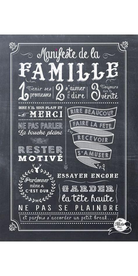 affiche cuisine manifeste de la famille affiche mes mots deco mots