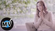 范瑋琪 Christine Fan - 感恩節 My Thanksgiving (官方版MV) - YouTube