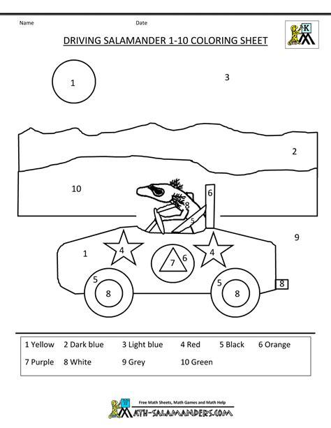 8+ Math Activities For Kindergarten  Kylin Therapeutics