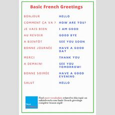 Basic French Greetings (complete Lesson With Mp3!)  French Greetings, French People And Filing