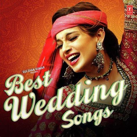 iski uski full song bollwood wedding songs