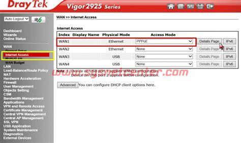 การ Config Load Balance อุปกรณ์ Draytek Vigor Series In