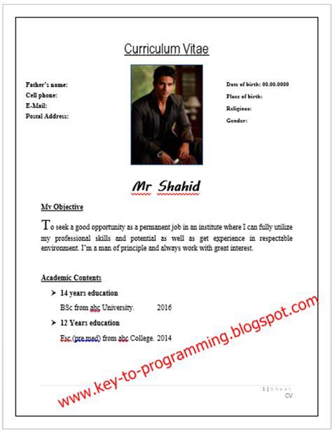 ready made cv curriculum vitae let s programming