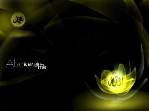 Allah Colorful Wallpapers 3d 23  Festivals And Events