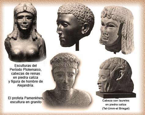 Nomi Maschili Persiani by El Cabello En La Antig 252 Edad 2a Parte Historia De La