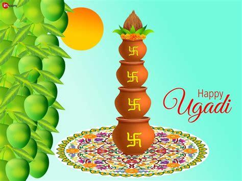 Ugadi Images Happy Ugadi Gif Animated 3d Image For Whatsapp