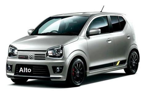New Maruti Alto 800 Price, Mileage, Launch Date, Features