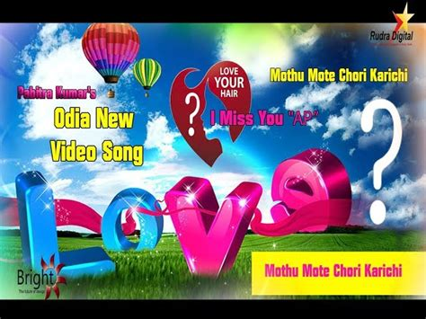 Odia Song 2018 Mp4