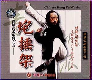 Instructional philosophy wushu southern fist