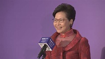 林鄭星期三到海南出席博鰲亞洲論壇 | Now 新聞