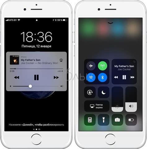 Приложение музыка ipad