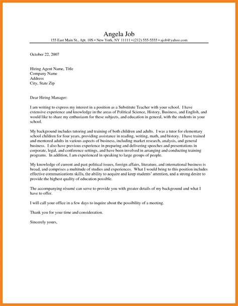 cover letter for college instructor teacher cover letters teller resume sample