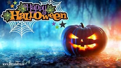 Halloween Happy Wallpapers Desktop Scary Background Backgrounds