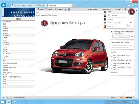 autoparts catalogs fiat europe eper