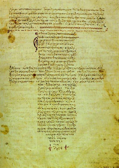 Re D Accès Lời Thề Hippocrates Tiếng Việt