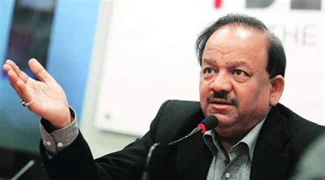 Union Health Minister tears into Maharashtra govt, phrases ...