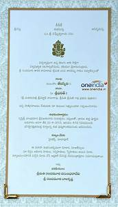 photos balakrishna daughter tejaswini wedding invitation With wedding invitation wording daughter of