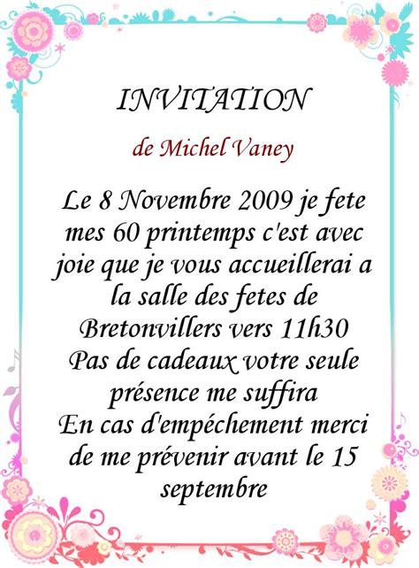 carte d invitation mariage texte texte d invitation anniversaire invitation anniversaire