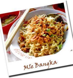 mie bangka bangka belitung indonesias culture pinterest