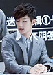 Aaron Yan | Aaron yan, Asian actors, George hu