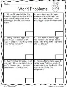 easter word problems free 2 oa 1 solve word problems involving addition and subtraction - Problem Solving 2nd Grade