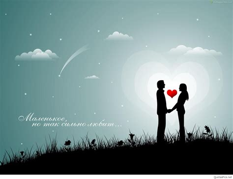 love couple animated hd pictures wallpapers