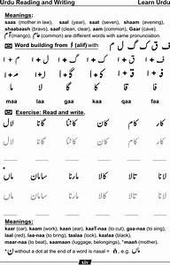 33 best urdu. images on Pinterest | Learning arabic ...