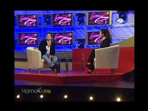 Mohamed Hamaki محمد حماقي