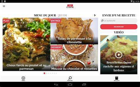 id馥 de recette de cuisine cuisine recettes de cuisine android apps on play