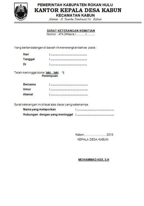 contoh format surat keterangan kematian  kelurahan