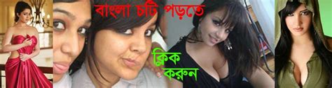 Bangla Boudi Chodar New Golpo