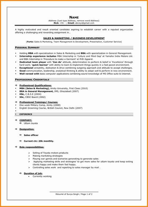 15 resume updated format resume sle ideas