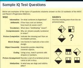 IQ Test Questions