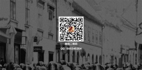 space uid 825 魔邪风云的个人主页 致设计www zhisheji